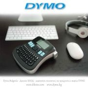 Dymo-LabelManager-210D