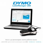 Dymo LabelManager 280 softwere