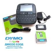 Dymo LabelManager 500TS
