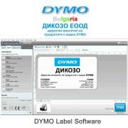 Dymo Software